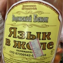 Госдолг Украины: когда наша страна рассчитается с кредиторами