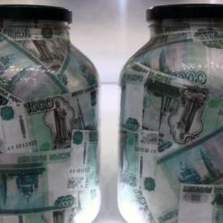 """Из АО """"Банк Богуслав"""" было выведено более 300 млн грн через кредитование связанных лиц"""