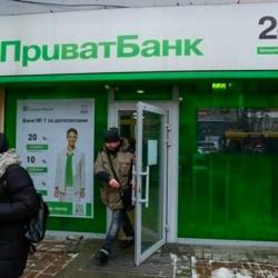 ПриватБанк снова попал в скандал: заставляет платить за чужой кредит