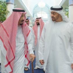 ОАЭ и Саудовская Аравия создадут единую криптовалюту