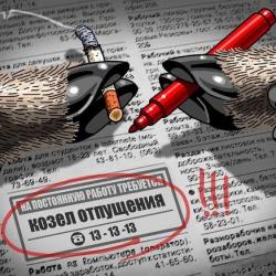 Непонятные запреты на валюту: какое «улучшение» ждет украинцев