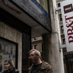 В США объявили о крупнейшем за последние 10 лет слиянии банков