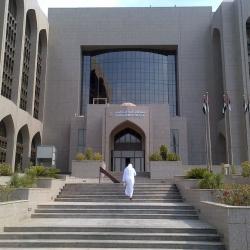 Центральный банк ОАЭ изъял с рынка избыточную денежную массу