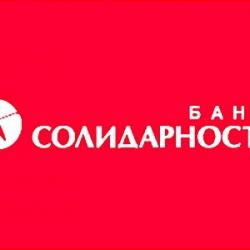 """""""Солидарность"""" возглавил  Арбузов"""