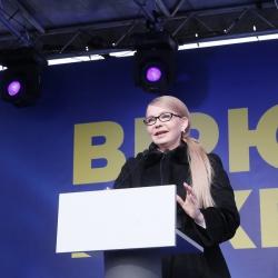 Тимошенко рассказала, как реанимировать экономику Украины