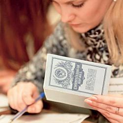 Тимошенко обещает вернуть сбережения вкладчиков Сбербанка СССР