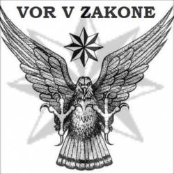 В «Ощадбанке» обворовали украинцев на миллионы