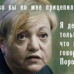 Всемирный банк поможет восстановить работу проблемных банков и продолжит дело Гонтаревой