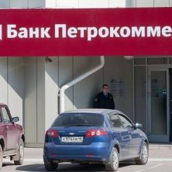 Раскрыта схема вывода активов из банка «Петрокоммерц-Украина»