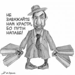 Нацбанк ищет новый повод для закрытия банков в Украине