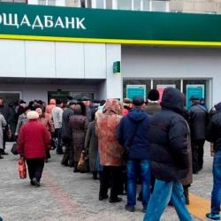 Ощадбанк и Альфа-Банк массово закрывают отделения