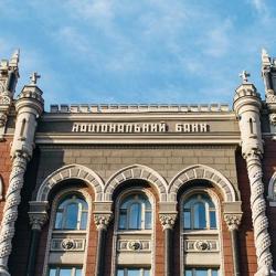 Кандидат Коломойского не исключил отставку руководства НБУ