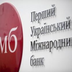 В 2018 ПУМБ увеличил прибыль в 2,8 раза до 2 млрд