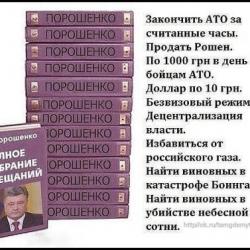 Все 28 лет незваисимости Украины Национальный банк планирует отменить все валютные ограничения