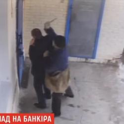 Ограбление банка на Полтавщине попало на видео
