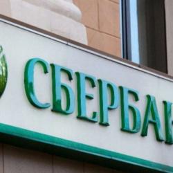 """В апреле украинская дочка """"Сбербанка"""" сократила убыток на 742 млн"""