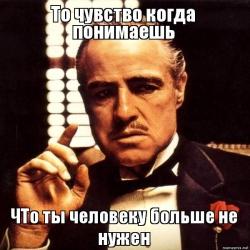 Америка с Европой отворачиваются от Украины ?