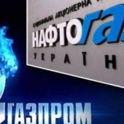 Газпром удерживает Украину скидкой на газ