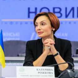 НБУ не получал решение суда о запрете Рожковой выполнять обязанности
