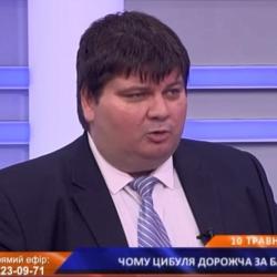 В Украине начали говорить о дефолте. Это серьезно? Неужели 1990-е годы могут повториться?