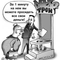 Как иностранцы удерживают в Украине «доллар по 26»