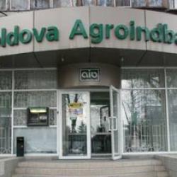 В Кишиневе удачно ограбили банк сбежавшего олигарха