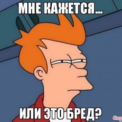 """Багдасаров рассказал, как экономика России может """"выбить"""" плацдарм США с Украины"""