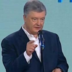 Прокурор республики Панама возбудил уголовное дело против Порошенко