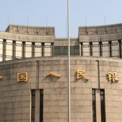 Народный банк Китая уже создал прототип своей цифровой валюты