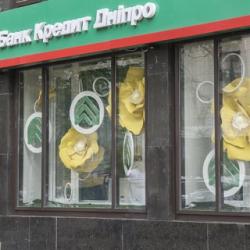 Банк Пинчука судится с НБУ. Оспаривает штраф