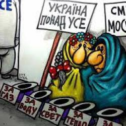 Госдолг Украины в июле вырос на 2 млрд долларов, - Минфин