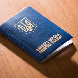 НБУ разрешил использовать загранпаспорт в банках