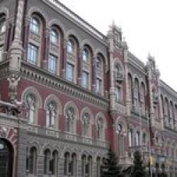 НБУ продал 9 сентября банкам депозитные сертификаты на 20,8 млрд гривен