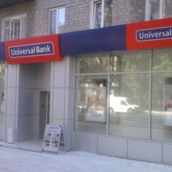 Universal Bank оспорил штраф НБУ в суде