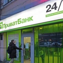 Приватбанк заявляет о планируемом 20 сентября митинге работников НФЗ возле офиса банка
