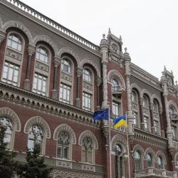 НБУ успешно внедряет IBAN в украинские банки