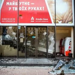 История о том, как взятая в кредит Таврия-ЗАЗ в «Альфа-банке» обошлась заёмщику в 33000 у.е.