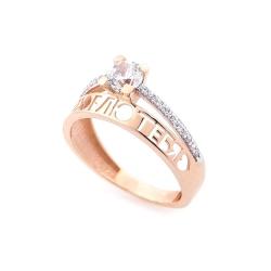 Жених ограбил банк, чтобы оплатить обручальное кольцо, но сдался полиции по просьбе невесты