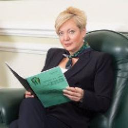 Гонтарева сообщила, сколько государство потратило на спасение банковской системы