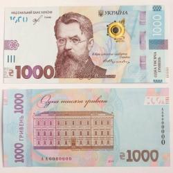 Национальный банк Украины ввел в обращение купюру номиналом в 1000 гривен