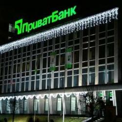 ПриватБанк требует погасить уже закрытые кредиты, украинцы в ярости: детали скандала