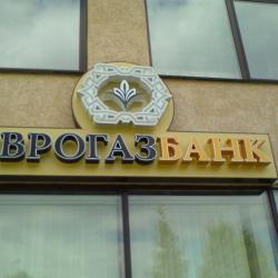 Еще один украинский банк в шаге от полной ликвидации