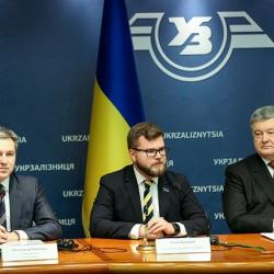 Что стоит за задержанием главы Укрэксимбанка