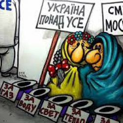 Снижение бедности в Украине зафиксировал всемирный банк