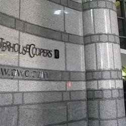 Нацбанк проиграл апелляцию PwC относительно запрета проводить аудит банков