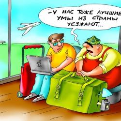 Украинская экономика находится в состоянии деградации, несмотря на «минимальные оплаты»