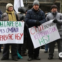 НБУ обвинил Коломойского и нардепа Дубинского в атаке на регуляторa - СМИ