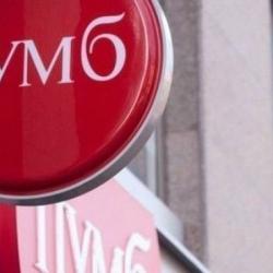 Банк Ахметова за четыре дня выдал 500 млн грн потребительских кредитов