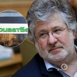 Коломойский отсудил у ПриватБанка десятки миллионов гривен - СМИ