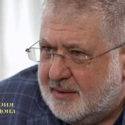НБУ подаст новый иск против Коломойского о взыскании 4,3 млрд.грн. налогов – СМИ